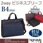 A4 B4収納 ビジネスバッグ メンズ レディース LINA GINO 軽量 トートタイプ カラー2WAYビジネスバッグ