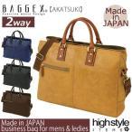 ビジネスバッグ メンズ BAGGEX AKATSUKI 日本製 豊岡鞄 アンティーク調フェイクレザー2WAYビジネスバッグ