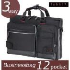BAGGEXライトニング3WAYビジネスバッグ:シングル