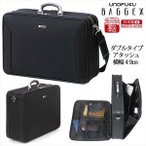 アタッシュケース A3 BAGGEX ビジネス ナイロン製 特大ソフトアタッシュケース ダブルタイプ