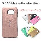 【モザイク版】iFace mall ケース Galaxy S7 edge ケース ギャラクシー S7 エッジ ケース SC-02H ケース SCV33 ケース S7 edge ケース Galaxy S7edge ラメケース