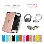 iFace mall ケース 【ホールドリング セット】 iPhone6S ケース アイフォン6S ケース iPhone 6S カバー アイフォン 6S カバー アイフォン スマホカバー