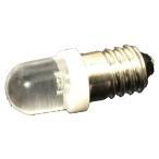 【低電圧】白色LED豆電球 E10サイズ 1.5V-3.2V低電圧点灯! 高輝度20000mcd 乾電池1個で点灯! 2個直列で高輝度発光も可能!【メール便配送可能】
