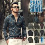 ショッピングアロハシャツ シャツ メンズ 長袖 花柄 花柄シャツ アロハシャツ タイト 起毛 長袖 シャツ