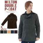 ピーコート コート メンズ ジャケット Pコート 暖か アウター 冬 チェスターコート