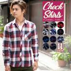 ネルシャツ チェックシャツ メンズ コットンネルチェックシャツ 長袖シャツ シャツ ペアルック チェック