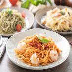 パスタ 熊本県産小麦 送料無料 ポイント消化 グル