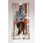 カツオの腹皮の燻製 「こいじゃっど」(大)(おつまみ 焼酎 鹿児島 手土産 プレゼント ギフト)