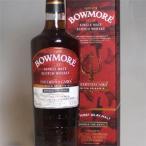 ボウモア デヴィルズカスク 3 箱付き(並行品)/700ml/56.7度  Bowmore The Devil's Casks Limited Release 3 スコッチウイスキー/シ..