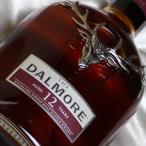 ダルモア 12年    ウイスキー/シングルモルト/ハイランド