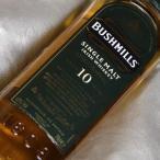 ブッシュミルズ シングルモルト 10年 Bushmills Single Malt Aged 10 Years スコッチウイスキー シングルモルト