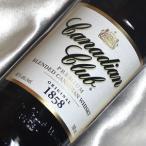 【正規品】カナディアンクラブ  Canadian Club   Canadian Whisky  カナダ/カナディアンウイスキー/700/40度