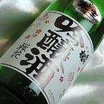 出羽桜 吟醸 桜花吟醸本生 1.8L 山形県 出羽桜酒造 日本酒