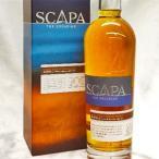 スキャパ グランサ 箱付き 並行品 700ml 40度 オフィシャル スコッチウイスキー シングルモルト whisky
