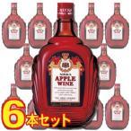 【送料無料】 ニッカ アップルワイン 6本セット NIKKA Apple Wine日本/東京都/アサヒビール/白ワイン/極甘口/720ml×6【ニッカウイスキー株式会社】【