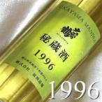 日本酒[1996]大正の鶴 秘蔵酒 [1996] 500mlSake [1996]Taisyo-no-Turu[1996年]清酒 古酒 ワイン 岡山県 真庭市 本醸造 500ml成人式 お誕生日 結婚式 結婚