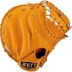 ゼット(ZETT) 軟式野球 キャッチャーミット プロステイタス 右投げ用 オレンジ/オークブラウン(5636) 専用グラブ袋付き 【日本製