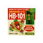 フローラ 植物活力剤 HB-101 1000倍希釈活力液 原液6cc 付、計量カップ 付 30ml×10本