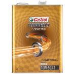 4サイクルオイル ケミカル オイル バイク CASTROL カストロール エンジンオイル POWER1 RACING 4T 10W-50 MA 全合成油 二輪車4サイクルエンジン用 4L [HTRC3]