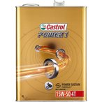 4サイクルオイル ケミカル オイル バイク CASTROL カストロール エンジンオイル POWER1 4T 15W-50 MA 部分合成油 二輪車4サイクルエンジン用 4L [HTRC3]