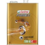 4е╡едепеыекедеы е▒е▀елеы екедеы е╨едеп CASTROL еле╣е╚еэб╝еы еиеєе╕еєекедеы POWER1 4T 10W-40 MA ╔Ї╩м╣ч└о╠¤ ╞є╬╪╝╓4е╡едепеыеиеєе╕еє═╤ 4L [HTRC3]