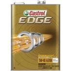 6本セット エンジンオイル CASTROL カストロール エンジンオイル EDGE 5W-40 SN 全合成油 ディーゼル車両用 4L 6本