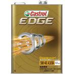 エンジンオイル フルード オイル バッテリーメンテナンス用品 CASTROL カストロール エンジンオイル EDGE 5W-40 SN 全合成油 4輪ガソリン/ディーゼル車両用 4L