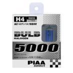 PIAA( ピア ) ハロゲンバルブ 【ピアセレクト 5000K】 H4 12V60/55W 2個入り HS30