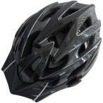 SG 大人用 ヘルメット フリー 46275 BK