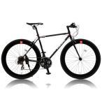 自転車本体 カノーバー クロスバイク 700C シマノ21段変速 CAC-024 (HEBE) ディープリム クロモリフレーム フロントLEDライト付 [メーカー保証1年]
