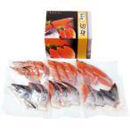 お歳暮 北海道産 数量限定 新巻鮭姿 Q3-5 包装不可 送料込み