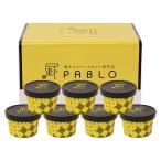 夏ギフト お中元 2021 チーズタルト専門店PABLO チーズタルトアイス AH-PC7 2H06010