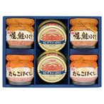 ニッスイ 缶詰・びん詰ギフトセット BK-30 2H35109