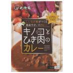[丸浅苑] キノコとひき肉のカレー 180g 四国 徳島 とくしま 丸浅苑 ちいたけ 椎茸 しいたけ