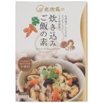 [丸浅苑] 炊き込みご飯の素 200g 四国 徳島 とくしま 丸浅苑 ちいたけ 椎茸 しいたけ