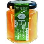 [柚りっ子] 霜ふりゆずマーマレード 120g 柚 柚子 ゆず ユズ 国産 日本産 無添加 マーマレード