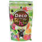 [中村製粉] デコレーションだんご(紫いも) 200g 九州 熊本県 中村製粉 米粉 デコレーションだんご 食育