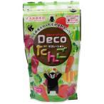 [中村製粉] デコレーションだんご(ビーツ) 200g 九州 熊本県 中村製粉 米粉 デコレーションだんご 食育