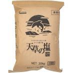[九電産業] 【 業務用 】 天草の塩 しっとり 20kg 熊本県 甘草 塩 天草の塩 九電産業 業務用塩