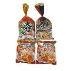 [白雪食品] しらゆき 長崎焼麺バラエティーセット 1.19kg 3種類 食べ比べ おいしい お取り寄せ グルメ