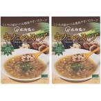 [丸浅苑] キノコのスープ 180g×2箱  四国 徳島 とくしま 丸浅苑 ちいたけ 椎茸 しいたけ