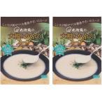 [丸浅苑] 大根とかぶのスープ 180g×2箱  四国 徳島 とくしま 丸浅苑 ちいたけ 椎茸 しいたけ