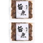 [丸浅苑] 旨煮 100g×2箱  四国 徳島 とくしま 丸浅苑 ちいたけ 椎茸 しいたけ
