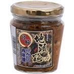 [ユタカ商会] 地頭鶏にんにく肉味噌 200g 九州 宮崎 地頭鶏 肉味噌 お土産