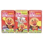 りんごジュース フルーツジュース フルーツ アップルジュース 冷蔵 明治 明治それいけ! アンパンマンの完熟りんご100 125ml×3本