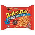 フライドポテト 料理 野菜惣菜 惣菜 冷凍食品 ポテト 冷凍食品 ハインツ スーパークリスピー 360g