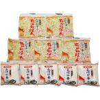 [白雪食品] しらゆき 長崎中華街ちゃんぽんセット 2.23kg 生めん 簡単 おいしい お取り寄せ グルメ