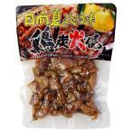 鶏肉 肉 食品 郷土料理 宮崎 ユタカ商会 鶏炭火焼 日向夏こしょう味 100g