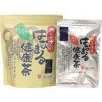 はなまる健康茶 カンナのはなまる健康茶 400g+7包お試しセットプレゼント付 ひまわり健康本舗