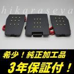 デリカD5 ラゲッジランプ LED 純白 3点 内装色黒 純正加工 デリカD:5 CV1W CV2W CV4W CV5W ラゲージランプ 1年保証付